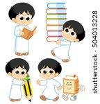 arab child | Shutterstock .eps vector #504013228