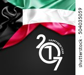 kuwait happy new year 2017... | Shutterstock . vector #504035059