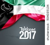 welcome 2017 kuwait | Shutterstock . vector #504035134