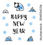 happy new year poster with... | Shutterstock .eps vector #504054256