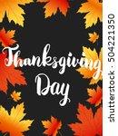 hand drawn thanksgiving...   Shutterstock .eps vector #504221350