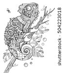 chameleon coloring book for...