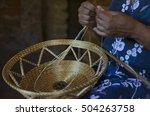 Golden Grass Basket. Tocantins...