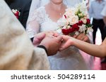 wedding bouquet | Shutterstock . vector #504289114