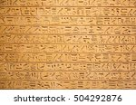 egyptian hieroglyphs on the wall   Shutterstock . vector #504292876