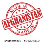 made in afghanistan red round...   Shutterstock .eps vector #504307810