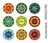halal label set. halal food.... | Shutterstock .eps vector #504321790