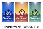 Nativity Scene Christmas Cards...