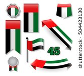 united arab emirates flag. uae... | Shutterstock .eps vector #504423130