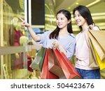 two beautiful young asian woman ...   Shutterstock . vector #504423676