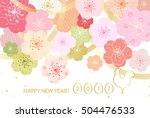year of the rooster cherry... | Shutterstock . vector #504476533