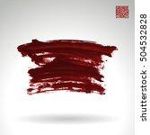 brush stroke and texture.... | Shutterstock .eps vector #504532828
