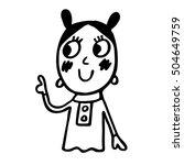 the girl. vector graphic art... | Shutterstock .eps vector #504649759