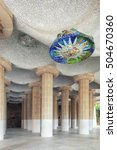 Small photo of Park Guell in Barcelona. Doric columns of Hypostyle Room support lower court central terrace