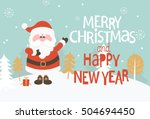 christmas greeting card. merry... | Shutterstock .eps vector #504694450