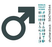 mars symbol icon and bonus male ... | Shutterstock .eps vector #504744544
