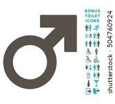 mars symbol icon and bonus... | Shutterstock .eps vector #504760924