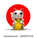 japan cat or maneki neko cat.... | Shutterstock .eps vector #504874753