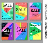 set of sale cards. colorful... | Shutterstock .eps vector #504940720