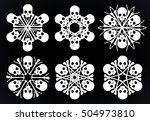 set of vector silhouette...   Shutterstock .eps vector #504973810
