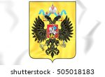 Russian Empire Coat Of Arms. 3...