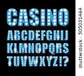 vector blue neon lamp letters...   Shutterstock .eps vector #505031464