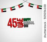 united arab emirates uae 45... | Shutterstock .eps vector #505056100