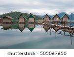 resort in ratchaprapha dam or... | Shutterstock . vector #505067650