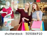 girls in trade center   Shutterstock . vector #505086910