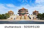 front of yuanxuan taoist temple ... | Shutterstock . vector #505095130