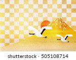 rooster fuji new year's card... | Shutterstock .eps vector #505108714