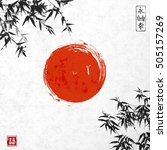bamboo leaves and red sun.... | Shutterstock .eps vector #505157269