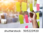 sticky note paper reminder... | Shutterstock . vector #505223920