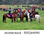 borodino  moscow region  ... | Shutterstock . vector #505264090