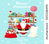 merry christmas background.... | Shutterstock .eps vector #505338490