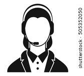 support phone operator in... | Shutterstock . vector #505352050