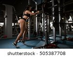 back view of sexy fitness girl | Shutterstock . vector #505387708