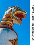 Small photo of Sangklaburi Temple Thailand, Lion Stature, Chedi Buddhakhaya, Symbol of Sangklaburi, Kanchanaburi, Thailand