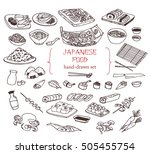 hand drawn collection of the... | Shutterstock .eps vector #505455754