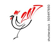 2017 chinese rooster new year.... | Shutterstock .eps vector #505497850
