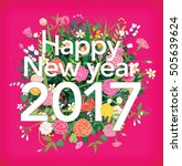 happy new year 2017. colorful... | Shutterstock .eps vector #505639624