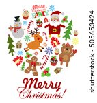 christmas party invitation | Shutterstock .eps vector #505653424