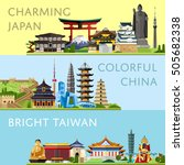Worldwide travel flyers with famous architectural landmarks. Travel to Japan. Discover China. Bright Taiwan. Time to travel idea. Historical landmarks and buildings. Travel landmarks concept | Shutterstock vector #505682338