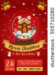 merry christmas dinner... | Shutterstock .eps vector #505710280