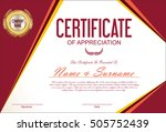 certificate or diploma template  | Shutterstock .eps vector #505752439