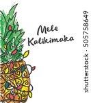mele kalikimaka happy new year...   Shutterstock .eps vector #505758649