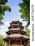 chengdu  china april 2016 ...   Shutterstock . vector #505776370