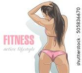 attractive caucasian fitness... | Shutterstock .eps vector #505836670