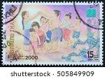 thailand   circa 1999  stamp... | Shutterstock . vector #505849909