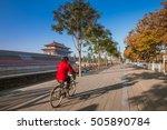 beijing  china   oct 17.... | Shutterstock . vector #505890784
